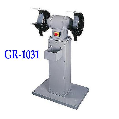 Máy mài hai đá GR-1031
